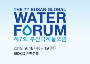 All Events - International Water Association